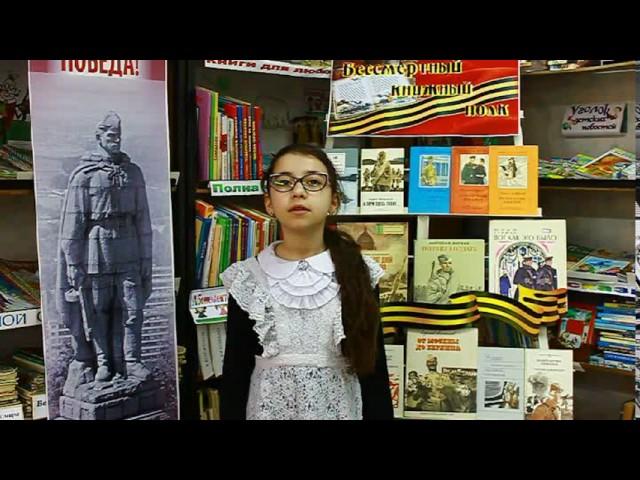 Изображение предпросмотра прочтения – ВикторияМамунц читает произведение «Десятилетний человек» С.В.Михалкова