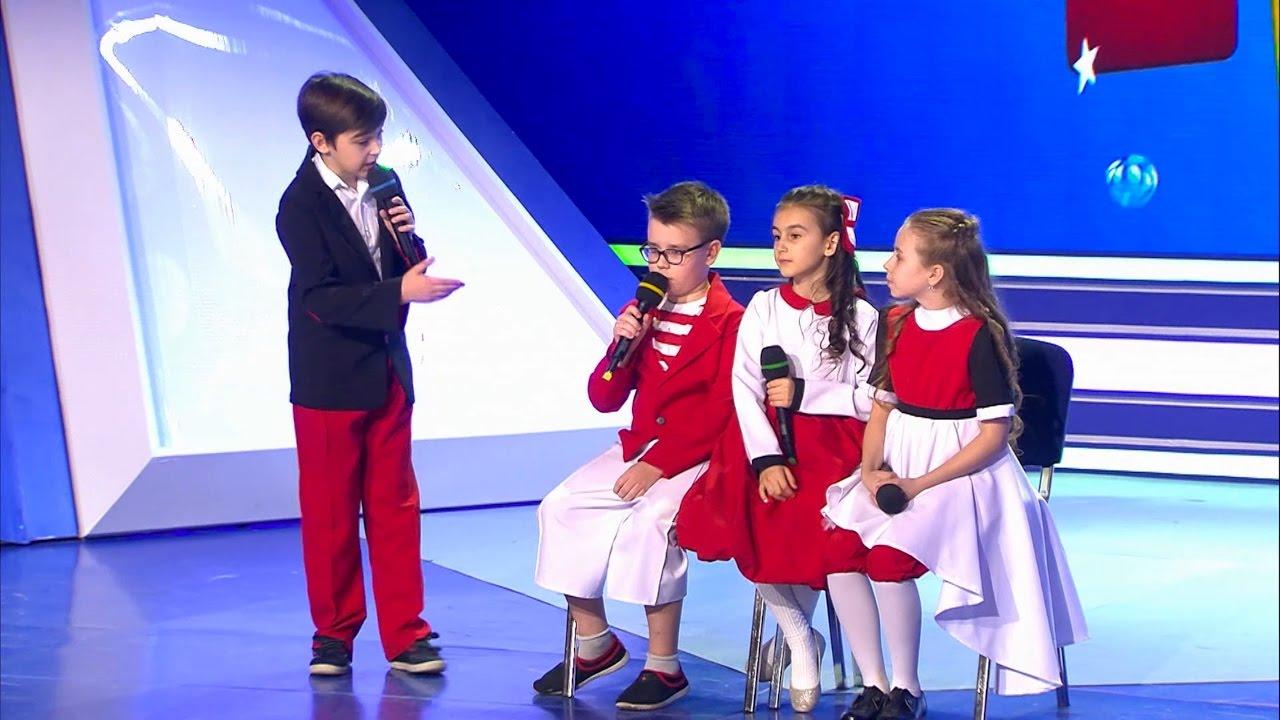 Детский КВН 2017 — Выпуск 10 (22.04.2017) ИГРА ЦЕЛИКОМ Full HD