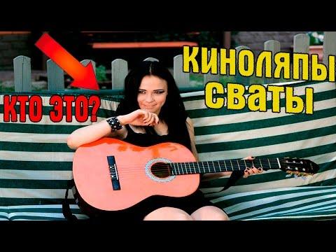 Голая Екатерина Волкова порно с Верой Ворониной ФОТО