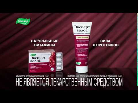 Витамины для волос : Уход за волосами