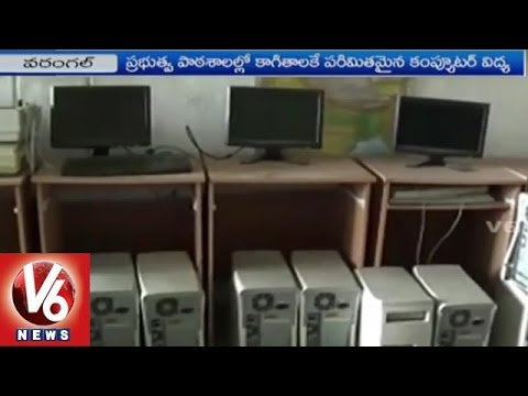 Students Wants To Learn Computer Science But No Faculty In Govt Schools || Warangal || V6 News