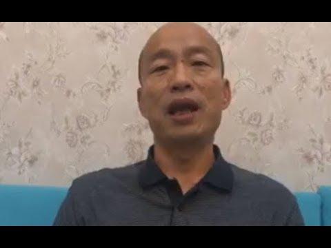 韓國瑜深夜直播「突破3萬人觀看」,跟網友回顧北農點滴。