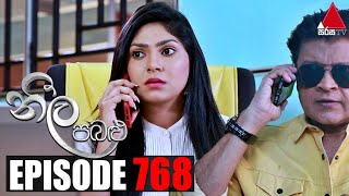 Neela Pabalu - Episode 768 | 11th June 2021 | Sirasa TV Thumbnail