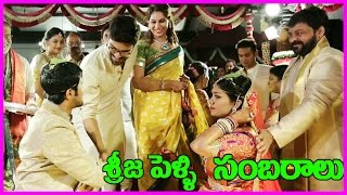 Ramcharan & Upasana Blessings to Srija - Kalyan || Sreeja Marriage Video - Chiranjeevi