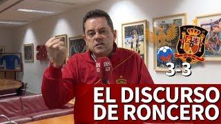 Rusia 3-3 España | Roncero: