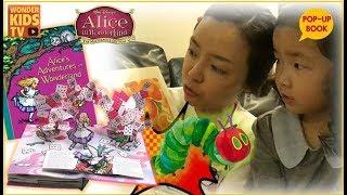 추천 동화 - 재미있는 이야기. 흥미진진한 이야기 팝업북 3편. KIDS POP-UP BOOK