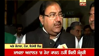 Hungama in Haryana assembly session over jaat reservation issue