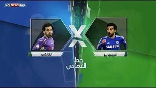 البريميرليغ أم الكالشيو.. ما الدوري الأنسب للمصري #محمد_صلاح؟