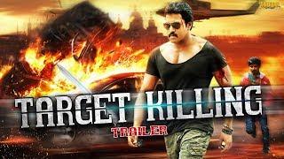 Target Killing Telugu Dubbed Hindi Movie Trailer | Upcoming Hindi Dubbed Action Movies 2018