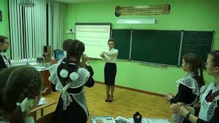 Сизганова В.Д., урок истории в 7 классе на тему