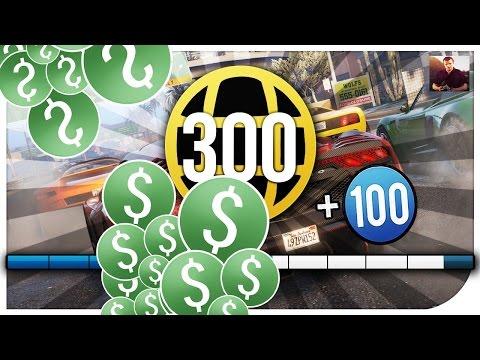 GTA V Online - Updated 1.34 Unlimited RP Hack! [PC]   Doovi