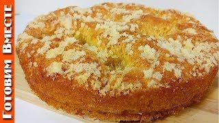 Сахарный Пирог, Нежный и Очень Вкусный Пирог
