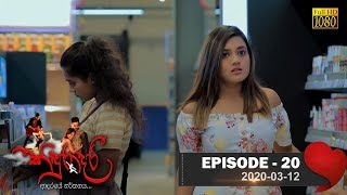 Kinduradari | Episode 20 | 2020- 03- 12 Thumbnail