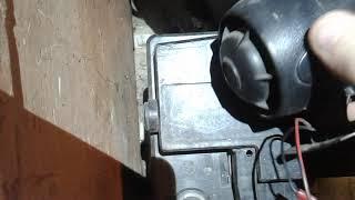 Колокол Сирена сигнализации Pandora DS-530