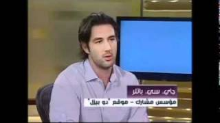 Part.2 An Interview with JC Butler, the co founder of dubizzle on Dubai One TV