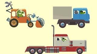Мультики про машинки - Тачки - Тачки - Гараж Николя: Фура, Грузовик, Трактор