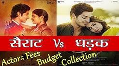 Dhadak Vs Sairat: Film's Budget, Actors Salary & Box Office Collection Comparison | FilmiBeat