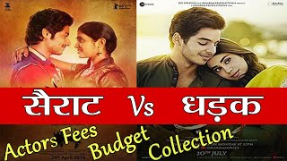 Dhadak Vs Sairat: Film's Budget, Actors Salary & Box Office Collection Comparison | FilmiBeat