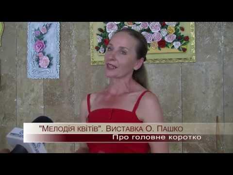 РАЕС: Про головне коротко 22.08.2019р.