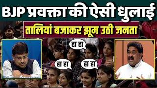 BJP प्रवक्ता की धुलाई देख कर, झूम उठी पब्लिक, तालियों से गड़गड़ा उठा स्टूडियो