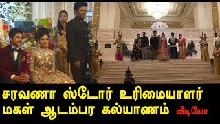 Saravana Stores saravanan  Daughter  Grand Wedding -13 crore dress for Bride  - Oneindia Tamil