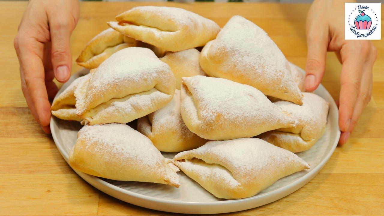 ПЕЧЕНЬЕ (Пирожные) Яблоки в Платочках