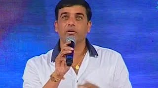 Dil raju speech at power audio launch