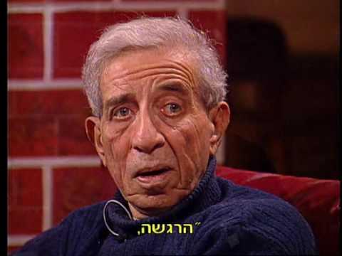 rpts - דואט ישראלי: נחום היימן ועדי מדנס