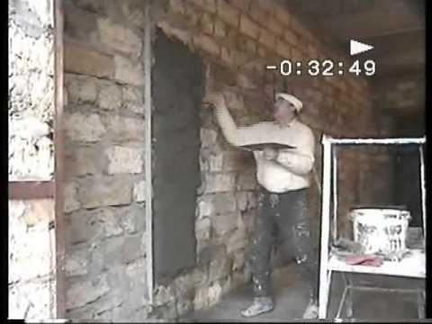 видео: Эконом-Штукатурка стен по мобильным маякам 50 кв. м / д. www.delaysam.top