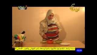 Repeat youtube video حصة حلويات كريمة - حلوى بالتمر