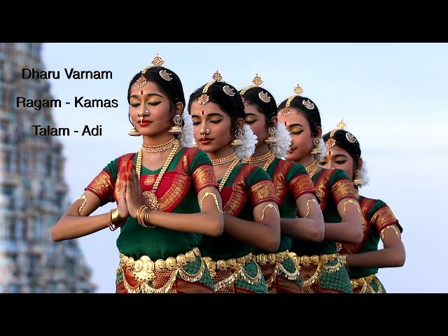 Dharu Varnam - Mathe Malayadhwaja Pandya Sanjathe... - Sridevi Nrithyalaya - Bharathanatyam Dance