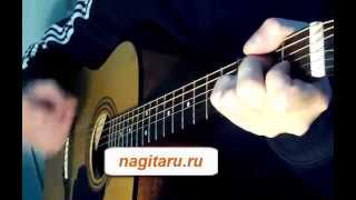Святая Анна - Дворовая - Аккорды, бой
