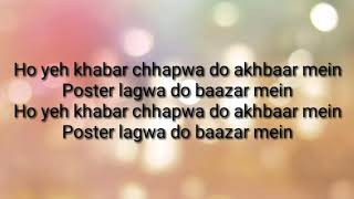 Poster Lagwado:Luka Chuppi Lyrics 2019 || Lyrics World //Lyrics World