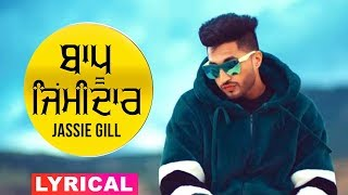 Bapu Zimidar (Lyrical Video) | Jassi Gill | Latest Punjabi Songs 2019 | Speed Records