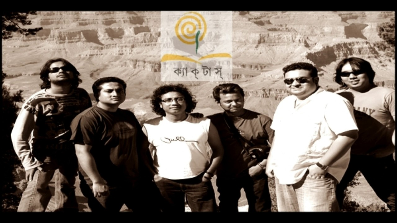 cactus bangla band rajar raja