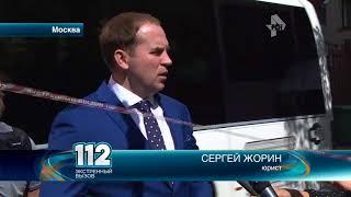 Вся правда о разводе Петросяна и Степаненко!
