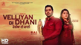 Velliyan Di Dhani Rai Jujhar Sharan Kaur Free MP3 Song Download 320 Kbps