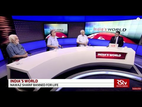 India's World - Sri Lanka Political Crisis | Nawaz Sharif Banned For Life