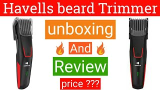 Havells hair trimmer bt5151c | unboxing and review | Prasanjeet rai technical