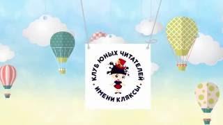 Айнура Абсеметова - специалист по развитию, фасилитатор thumbnail