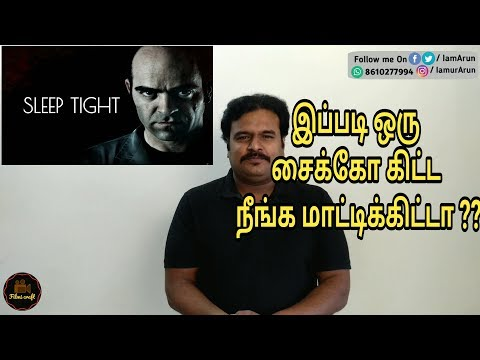 Sleep Tight (2011) Spanish Phycological Thriller Movie Review in Tamil by Filmi craft