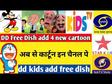 DAPIC SET TOP BOX REVIEW | CCCAM WXCAM POWER VU BISS KEY | USB IPTV FREEDISH PAID HD CHANNEL WORKING from YouTube · Duration:  6 minutes 27 seconds