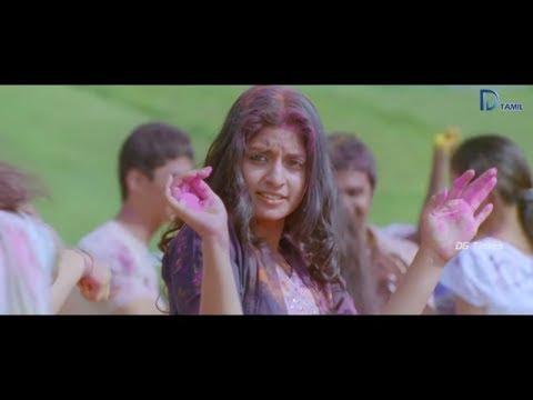 Climax Scene Pongadi Neengalum Unga Kaathalum Tamil Movie HD