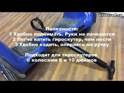 Видео Ремонт гироскутеров
