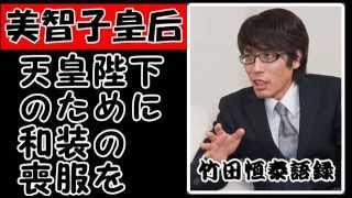 津川雅彦(俳優) 加藤清隆(政治評論家) 辛坊治郎(MC)