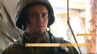 ООС: боевики понесли потери, сорвана разведмиссия РФ