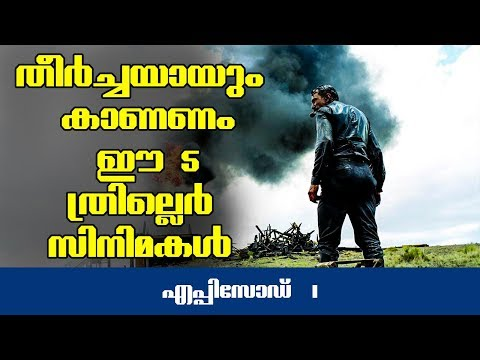 5 Hollywood Crime Thriller Movies You Should Watch By #AbhijithVlogger   Cinespot