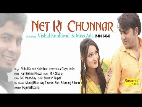 New Haryanvi Song 2017    नेट की चुन्नर    Net Ki Chunnar    Rahul Kumar    Divya