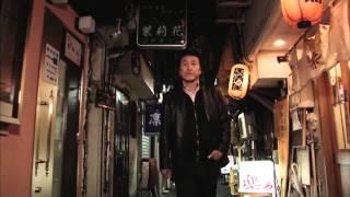 山崎ていじ - 昭和男唄