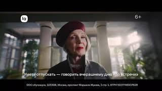 LAMODA 10 ЛЕТ В МОДЕ